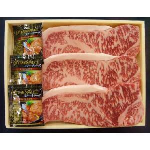 S-01 国産牛 サーロインステーキ 200gX3枚 (計600g)|butcher