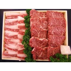 国産牛カルビ焼肉セット(500g)|butcher
