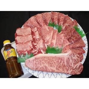 Y-03 黒毛和牛 特上焼肉セット(計1kg)たれ付|butcher