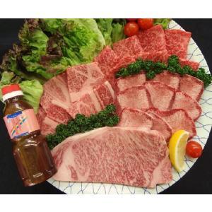 Y-04 黒毛和牛 極上盛り合わせ焼肉セット(計1kg)【たれ付】|butcher