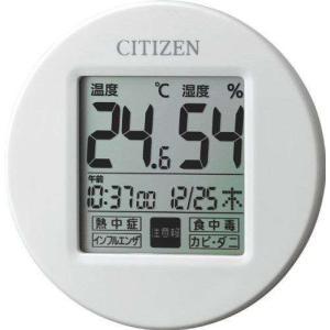 温湿度計 時刻表示 シチズン リズム時計 高精度カレンダー表...