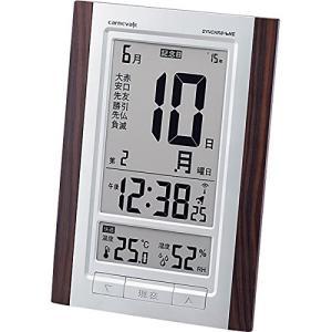 電波時計 置き時計 掛け時計 置き掛け兼用 置時計 壁掛け時...
