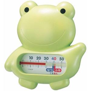 湯温計 湯温度計 おふろの湯温計 風呂用 動物 浮型 うきうきトリオ カエル TG-5146 グリー...