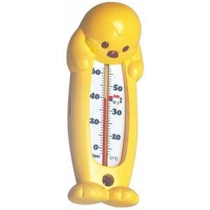 湯温計 湯温度計 おふろの湯温計 風呂用 動物 浮型 ぷかぷかラッコ TG-5204 イエロー エン...