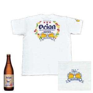 オリオンビール 乾杯 酒造メーカーコラボシャツ Tシャツ 白...