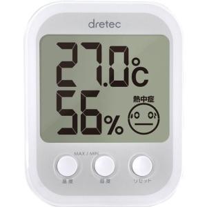 ドリテック 熱中症・インフルエンザの危険度を表示する温湿度計...