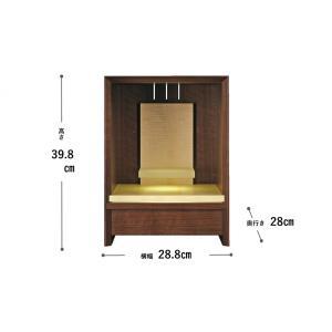 MAQ-101は、高さ:39.8cm・横幅28.8cm・奥行き28cmのミニ仏壇です。  職人が1つ...