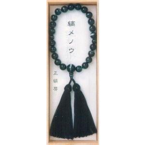 宗派問いません 送料無料 仏具・珠数・数珠・念珠 黒縞瑪瑙 男性品質本位の最高級品|butsudansyokunin