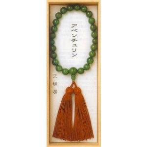 宗派問いません (仏具・珠数・数珠・念珠) アベンチュリン 品質本位の最高級品 butsudansyokunin