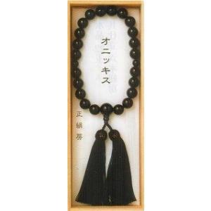 宗派問いません (仏具・珠数・数珠・念珠) 黒オニッキス 品質本位の最高級品 butsudansyokunin