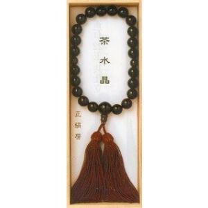 宗派問いません (仏具・珠数・数珠・念珠) 茶水晶 品質本位の最高級品 butsudansyokunin