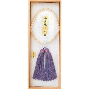 宗派問いません ゴールドパール小玉 女性用 (仏具 珠数 数珠 念珠) 品質本位の最高級品|butsudansyokunin