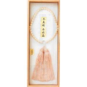 宗派問いません 真珠小玉 女性用 (仏具 珠数 数珠 念珠) 品質本位の最高級品|butsudansyokunin