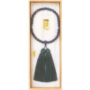宗派問いません ラピスラズリ小玉 女性用 (仏具 珠数 数珠 念珠) 品質本位の最高級品|butsudansyokunin