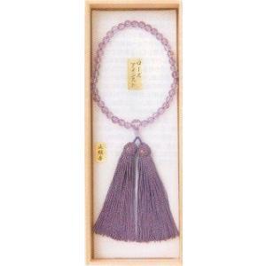 宗派問いません ローズアメジスト小玉 女性用 (仏具 珠数 数珠 念珠) 品質本位の最高級品|butsudansyokunin