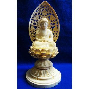 天台宗 仏像 総ヒノキ 丸台座 座弥陀 1.8寸 ぶつ像 丸台座仏像 仏教尊像 如来像 仏壇用御本尊|butsudansyokunin