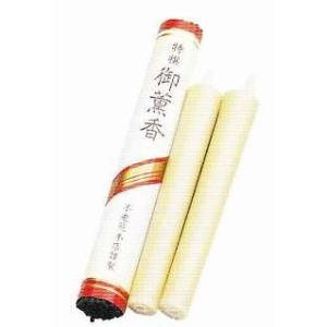 和ろうそく・和ロウソク 御蝋燭 袋ハス 生5号2本・短線香1 butsudansyokunin