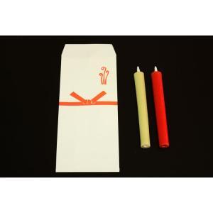 和ろうそく 御蝋燭袋(紅白) 生5号1本・朱5号1本 butsudansyokunin