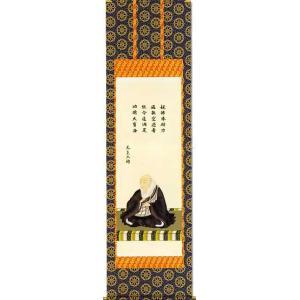 床の間用掛軸 床掛軸 掛け軸 親鸞聖人御影 大森宗華 金襴佛表装 尺五|butsudansyokunin