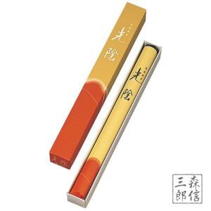 日本製 玉初堂のお香 光陰 長寸 #0287 (約52g 245mm 紙箱入 1把入 フィルム袋入) butsuguya