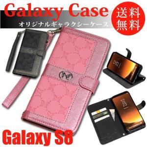Galaxyケース GalaxyS8ケース 手帳型 ギャラクシーケース ギャラクシー S8ケース ス...