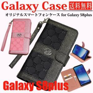 Galaxyケース GalaxyS8+ケース 手帳型 ギャラクシーケース ギャラクシー S8プラスケース スマホケース スマホカバー プレゼント 特価品 butterfly-system