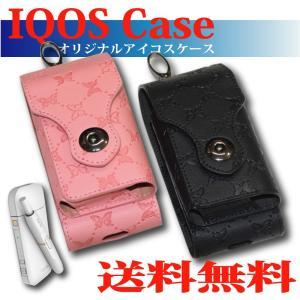 アイコスケース IQOS/IQOS2.4Plusケース カバー 携帯ケース メンズ レディース おしゃれ プレゼント ピンク ブラック PUレザー 在庫限り特価品|butterfly-system