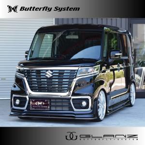 スペーシアカスタム MK53S フロントフラップスポイラー エアロパーツ 【GLANZ】 純正色塗装済|butterfly-system