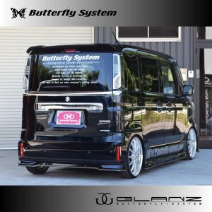 スペーシアカスタム MK53S リアフラップスポイラー エアロパーツ 【GLANZ】 純正色塗装済|butterfly-system