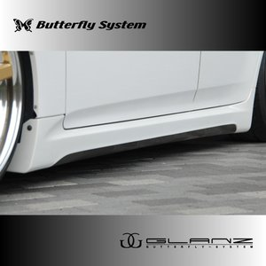 CROWN ATHLETE クラウン アスリート GRS200系  エアロパーツ サイドステップ サイドシール 【GLANZ】 純正塗装済商品|butterfly-system