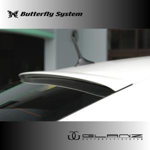 CROWN ATHLETE クラウン アスリート GRS200系  エアロパーツ リアバイザー リアスポイラー 【GLANZ】 塗装なし|butterfly-system