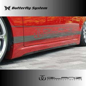 CROWN ROYAL クラウン ロイヤル GRS200系  エアロパーツ サイドステップ サイドシール 【GLANZ】 塗装なし|butterfly-system