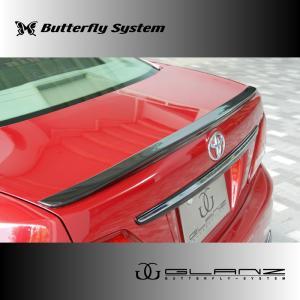CROWN ROYAL クラウン ロイヤル GRS200系  エアロパーツ リアウィング リアスポイラー 【GLANZ】 塗装なし butterfly-system