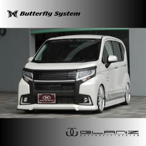 LA150S ムーヴカスタム エアロパーツ フロントハーフスポイラー フロントスポイラー【GLANZ】 純正色塗装済 前期|butterfly-system