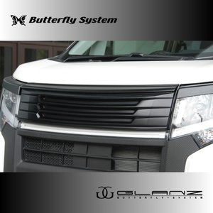 LA150S ムーヴカスタム エアロパーツ フロントグリル 【GLANZ】 純正色塗装済 前期|butterfly-system