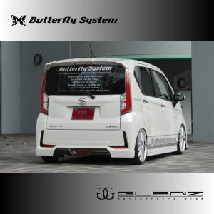 LA150S ムーヴカスタム エアロパーツ リアハーフスポイラー リアスポイラー【GLANZ】 純正色塗装済|butterfly-system