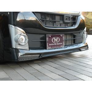 LA600S タントカスタム エアロパーツ フロントハーフスポイラー フロントスポイラー【GLANZ】 純正塗装済商品 前期|butterfly-system