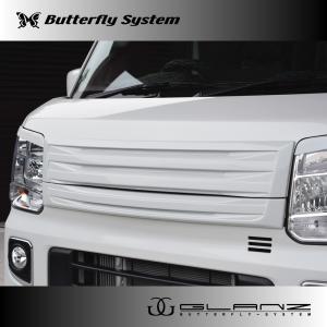 DA17W エブリィワゴン エアロパーツ フロントグリル 【GLANZ】 純正塗装済商品|butterfly-system