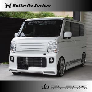 DA17W エブリィワゴン エアロパーツ フロントハーフスポイラー フロントスポイラー 【GLANZ】 塗装なし|butterfly-system