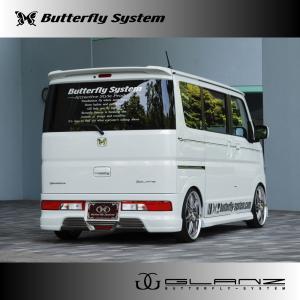 DA17W エブリィワゴン エアロパーツ エアロパーツ リアハーフスポイラー リアスポイラー 【GLANZ】 塗装なし|butterfly-system