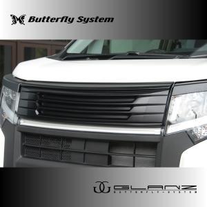 LA150S ムーヴカスタム エアロパーツ フロントグリル 【GLANZ】 塗装なし 前期|butterfly-system