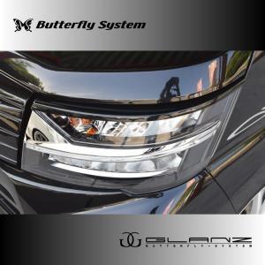LA150S ムーヴカスタム アイライン ヘッドライトカバーエアロパーツ 【GLANZ】 純正色塗装済 後期|butterfly-system