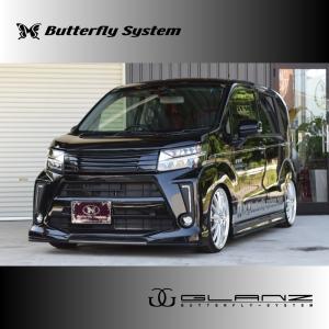 LA150S ムーヴカスタム フロントハーフスポイラー エアロパーツ 【GLANZ】 純正色塗装済 後期|butterfly-system
