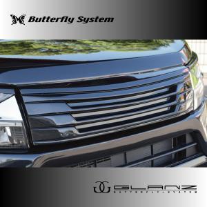 LA150S ムーヴカスタム フロントグリル エアロパーツ 【GLANZ】純正色塗装済 後期|butterfly-system