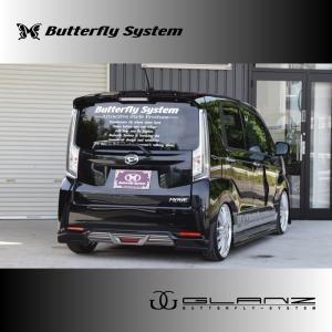 LA150S ムーヴカスタム リアハーフスポイラー エアロパーツ 【GLANZ】 純正色塗装済|butterfly-system