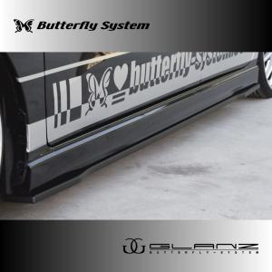 LA150S ムーヴカスタム サイドフラップ エアロパーツ 【GLANZ】 純正色塗装済|butterfly-system