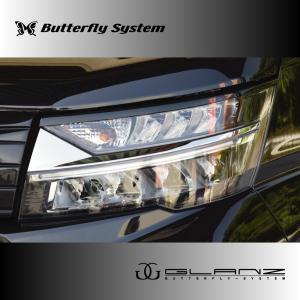 LA150S ムーヴカスタム アイライン ヘッドライトカバーエアロパーツ 【GLANZ】 塗装なし 後期|butterfly-system
