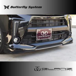 LA150S ムーヴカスタム フロントハーフスポイラー エアロパーツ 【GLANZ】 塗装なし 後期|butterfly-system