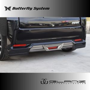 LA150S ムーヴカスタム リアハーフスポイラー エアロパーツ 【GLANZ】 塗装なし|butterfly-system