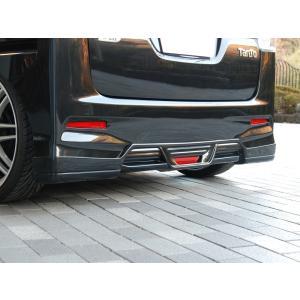 LA600S タントカスタム エアロパーツ リアハーフスポイラー リアスポイラー【GLANZ】 塗装なし 全車|butterfly-system